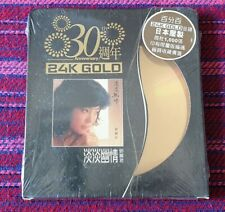 Teresa Teng ( 鄧麗君 ) ~ 淡淡幽情( Gold Disc with Serial number 623 ) Cd