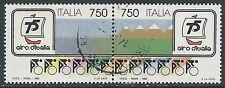 1992 ITALIA USATO DITTICO GIRO D'ITALIA CICLISMO - RK-7