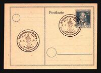 Germany 1947 Stephan Postal Card / Munich Event CDS (2) - Z16747