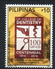 STAMPS - PHILIPPINES - 2015 - UP COLLEGE OF DENTISTRY - MEDICAL -