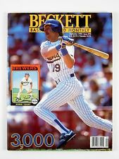 Beckett BASEBALL CARD MONTHLY #90 September 1992 Yount/Brett/Knoblauch/Kruk