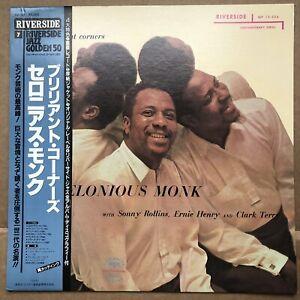 Thelonious Monk – Brilliant Corners Riverside VIJ - 107 Japanese Reissue 1984