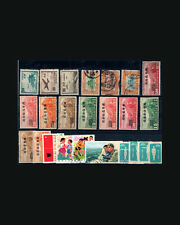 VINTAGE: CHINA PRC,C,RC ASST 2016 CANC OGNH,USD,OGLH,SHEET SCOTT $135  LOT2017