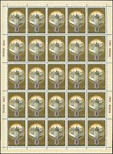 Russia 4812 Olympia 1980 arco recién postal ** Olympics Sheet mnh z1761