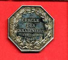 (J.13) JETON DES CARABINIERS DE PARIS  (1846) ARGENT