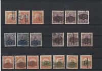 Mexico 1915-1916 Silver Currency Overprints and Surcharges Stamps Ref 24048