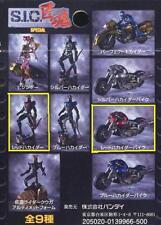 Bandai s.i.c. Hakaider & Bike gashapon candy toy (Set of 2)