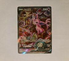 More details for espeon v full alternative art holo #180/203 pokemon card -