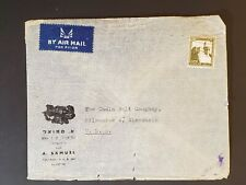 Tel Aviv Palestine to Milwaukee Wisconsin Front Only Advertising Air Mail Cover