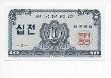 1962 Korea Korean War Era 10 Jeon Military Payment Certificate Note Uncirculated
