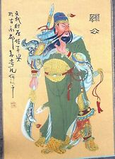 Exquisite Tibet Cloth Silk Guan Yu  Thangka Thangka Painting  Z21