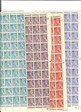 YVERT N° 657 A 660 x 50 TYPE MERCUR TIMBRES FRANCE NEUFS sans CHARNIERES