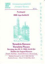 DDR-Liga 80/81 ASG hacia adelante Kamenz-ASG hacia adelante opinamos 09.11.1980