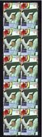 MIKA HAKKINEN STRIP OF 10 MINT F1 LEGEND VIGNETTE STAMPS 5