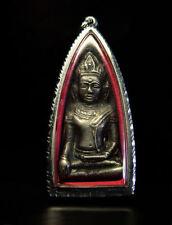 ANTIQUE MEDITATING AYUTTHAYA CROWNED BUDDHA AMULET, 'MIXED MAGIC METALS' c. 1900