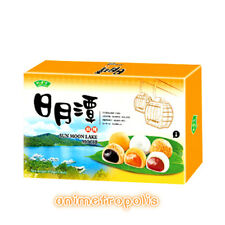 Taiwanese Sun-Moon Lake Mochi Cake With Pastry Box of 6 pc All Flavor 台灣 日月潭 麻糬