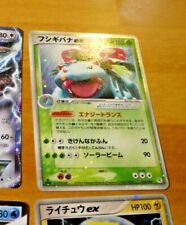 POKEMON JAPANESE RARE HOLO FOIL CARD CARTE Venusaur EX Series 004/052 JAPAN **