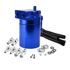 Auto Blue Oil Catch Tank Can Fuel Car Aluminum Reservoir Fittings Oil Dipstick