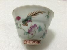 "Straits Chinese Peranakan White Ground PheasantPeony Teacup ""Tongzhi"" Reign Mark"