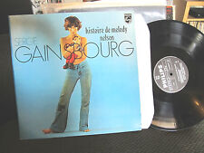 SERGE GAINSBOURG Histoire De Melody Nelson LP vinyl JAPAN '71 '98 RE gatefold !!