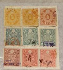 JAPAN, REVENUE STAMPS, C.1898,2 Rin,5 Rin, 2,3 & 10 SEN,USED, £1.29, RARE
