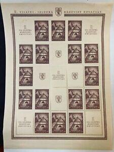 Yugoslavia #B124 Sheet of 16+9 1941 MH