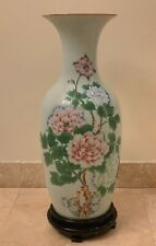 Fantastic Large Old Chinese Peonies Floral Calligraphy Design Pottery Vase