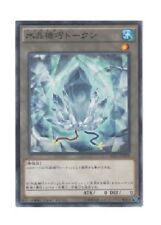 Yu-Gi-Oh Crystron Token AT15-JP009 Common Japanese Promo Mint!