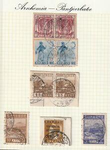 Dutch Indies Japan Occupation ARNHEMIA-PANTJOERBATOE on 9 vf used