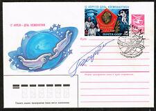 Russia Soviet Space Gagarin FDC Baikonur Beregovoi Signature 1985