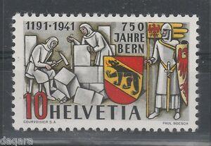 BB.149 - Switzerland, 1941, MNH, Zst # 253, Mi # 398, Error