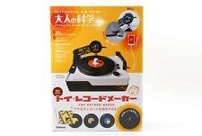 Toy Record Maker Kit Adult Science Magazine Gakken OTONA no KAGAKU from JAPAN