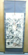Japanese Painting Hanging Scroll Tiger Original 77 inches Signed Watercolor