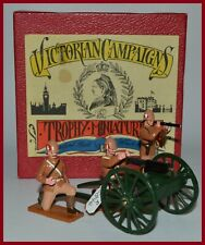 "Trophy of Wales ""Royal Dublin Fusiliers Wheeled Maxim Gun"" *Floca Collection*"