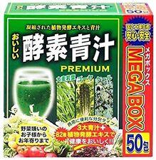 oishii enzyme aojiru mega box 3g x 50pcs supplement green barley Japan gals