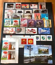 Latvia Year Set 2008 MNH & Used Mixed w/some extras - Complete - EXCELLENT!