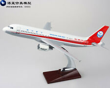 37cm Sichuan Airlines Airbus 320 airplane model (R)