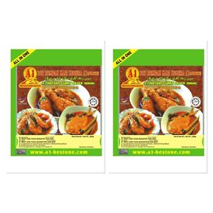 2x A1 Best One Instant Curry Sauce (Rendang) 230g Made In Malaysia