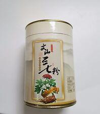Wenshan Panax Notoginseng Powder - 三七粉 (San Qi Powder) - 500g