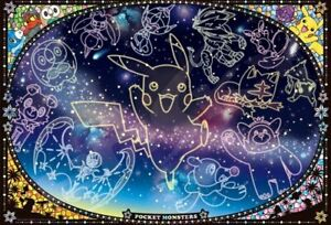 Jigsaw Puzzle 1000T-93 Pokemon Starry Sky 1000 Pieces from JAPAN NEW A92724