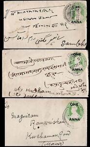 India circ 1920 3 KG V 1A over 1/2 A Preprinted Postal Stationary Postal History