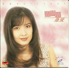 Vivian Chow [Zhou Hui Min 周慧敏]: Zui Ai 最爱 - MTV Karaoke         VCD