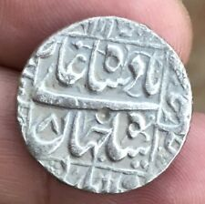 India Mughal Silver Rupee Shahjahan AD1628-1658-1037-1068 AH Lahore Mint