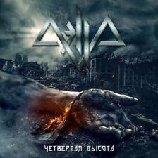 AELLA Четвертая Высота CD (Female Fronted Metal / Russian All-Female Band) vixen