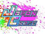 Japan Craze