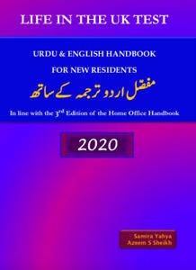 LIFE IN THE UK TEST - URDU & ENGLISH HANDBOOK – 2020 - مفصّل اردو ترجمہ کے ساتھ