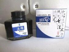 Fountain Pen Bottle Ink - Hero ( blue - black )