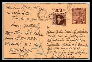 GP GOLDPATH: INDIA POSTAL CARD 1964 _CV755_P19