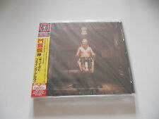 "The Michael Schenker Group ""Same""  Japan cd New Sealed TOCP-53138"