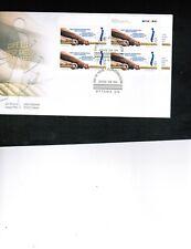 CANADA  2002  PSI (Public Service)  FDC BL/4  MNH #1958 cat $7.00 BOX 511